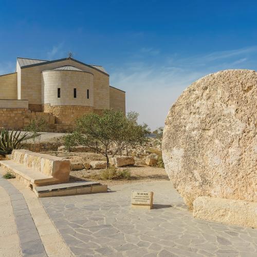 Islamic JORDAN & Holy Land